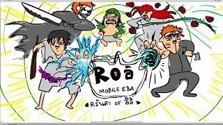 R O อิ (ล้อเลียน ROV) [พากย์ไทย]