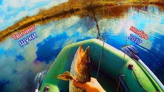 Щуки в ноябре рыбалка на спиннинг