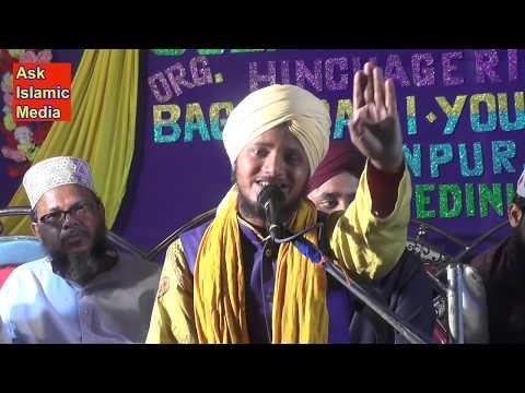 Maulana Arab Ali Rezbi (Malda) Bangla Waz Hinchagaria , East Medinipur,W.B-23/03/2019