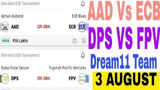Aad Vs Ecb Dream11 Team | Dps Vs Fpv Dream11 Team | Today Dream11 Team | Aad Vs Ecb cricket match |