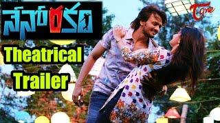 Nenorakam Theatrical Trailer | Sairam Shankar | Reshmi Menon