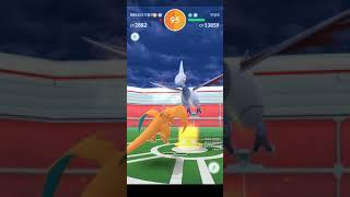 무장조  - (포켓몬스터) - 포켓몬고(pokemon go) 무장조 레이드(Skarmory raid) 솔플(Solo play)