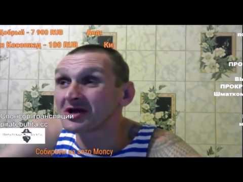 Смотреть онлайн видео Мопс поясняет, что делать если ...