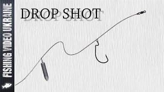 Как правильно сделать оснастку для дроп шота