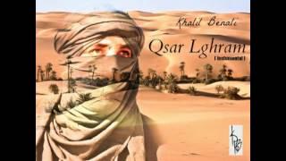 Khalil Benali 'Qsar Lghram Instrumental'خليل بنـعلي قصر الغرام