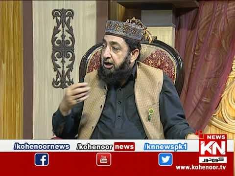 Istakhara 09 July 2020 | Kohenoor News Pakistan