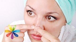 Смотреть онлайн Эффективное очищение лица от черных точек