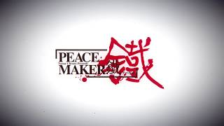 2018年6月2日公開劇場アニメ『PEACEMAKER鐵』前篇特報劇場前売情報付き