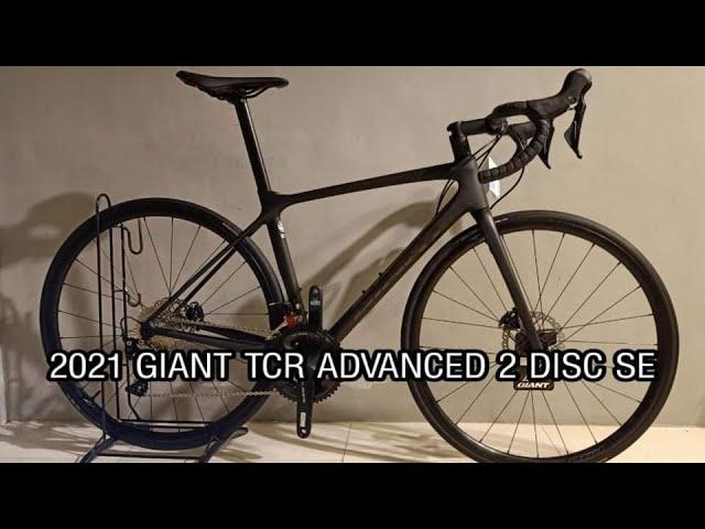 Видео Велосипед Giant TCR Advanced 2 Disc SE White