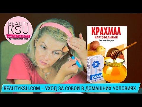 Корень петрушки для отбеливания кожи лица