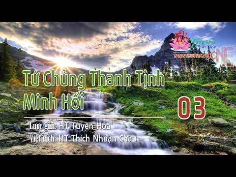 Tứ Chủng Thanh Tịnh Minh Hối -3
