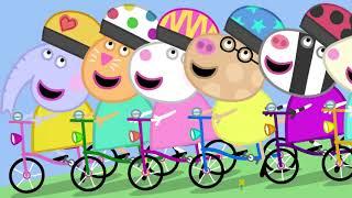🐷 Свинка Пеппа! Велопрогулка! 🚲 (Серия целиком)! ✔