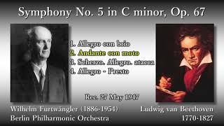 Beethoven: Symphony No. 5, Furtwängler & BPO (1947) ベートーヴェン 交響曲第5番 フルトヴェングラー
