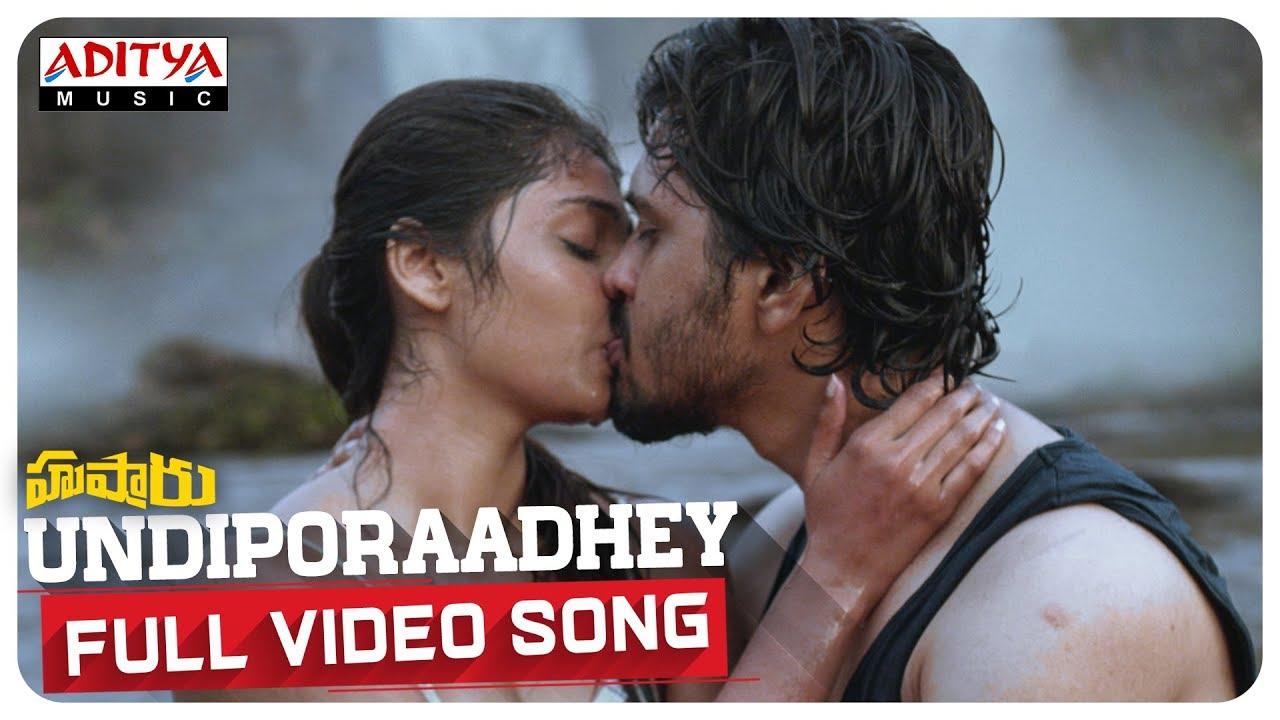 Undiporaadhey Lyrics | Hushaaru | Sid Sriram | Sid Sriram Lyrics