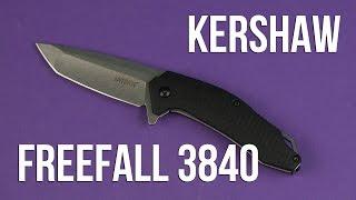 Kershaw FreeFall (3840) - відео 1