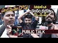 Falaknuma Das Movie Public Talk   Vishwak Sen Falaknuma Das Imax Public Reactions   i5 Network