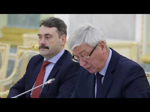 Соглашение с Советом руководителей подразделений финансовой разведки стран СНГ