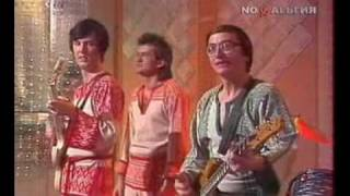 """Ариэль - """"Порушка-Параня"""" (1983г.)"""