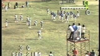 1981年関西アメリカンフットボール関学大vs京大
