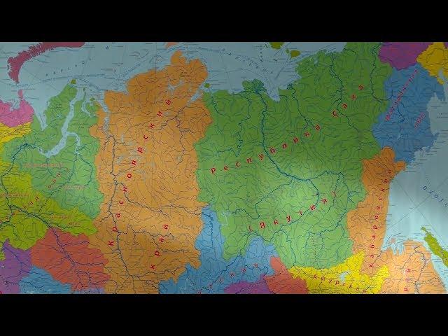 Проверка на знание географии