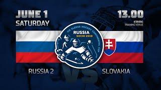 Россия 2 - Словакия. Следж-хоккей.