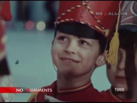 Новый год (1988) Дворец спорта Первоуральского новотрубного завода - no comments