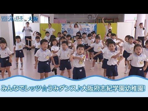 Shiki Nursety School