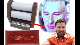 Как Марк Фейгин адвокатом в Украине становился