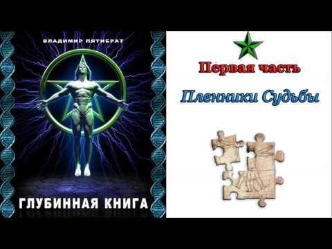 Русские сериалы ключи от счастья 2 сезон
