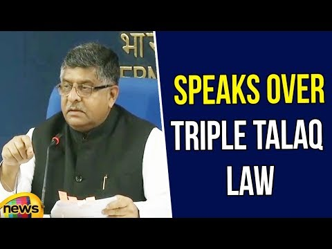 Ravi Shankar Prasad Addresses Media Over Triple Talaq Law | Latest News Updates | Mango News