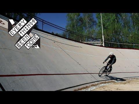 420 Track bike Velodrome