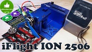 ✔ Обзор Огромных Моторов iFlight ION Drive 2506 2450KV Brushless FPV Motor! iflight-rc.com!