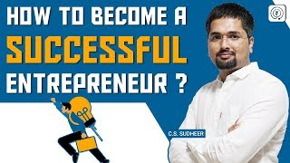 Entrepreneur - 5 Essential Skills to Become a Successful Entrepreneur | C S Sudheer