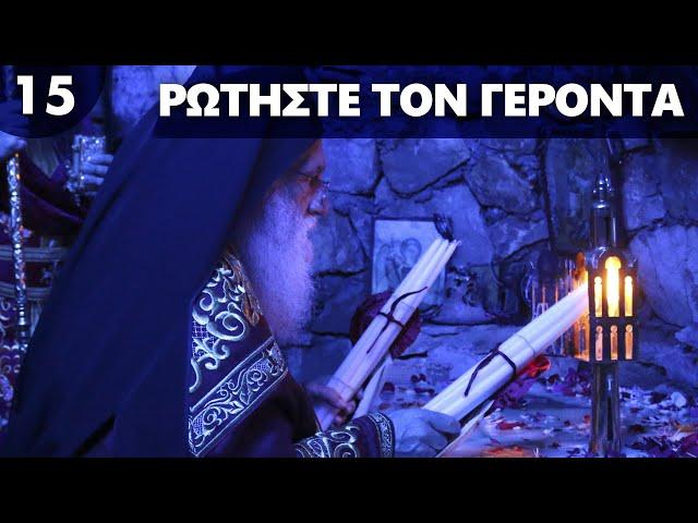 Video Pronunciation of Αναστ in Greek