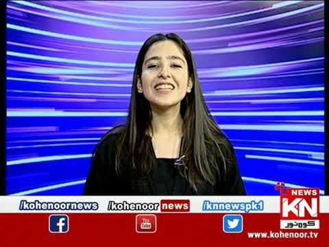 Kohenoor@9 With Dr Nabiha Ali Khan 09 February 2021 | Kohenoor News Pakistan