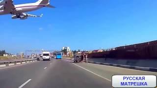 Смотреть онлайн Подборка ДТП: Людям просто не везет на дорогах