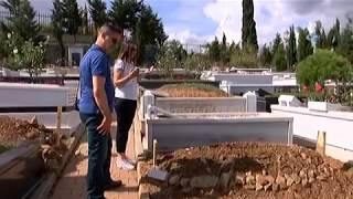 Gambar cover Vatan Şaşmaz'ın Mezarı Ziyaretçi Akınına Uğruyor