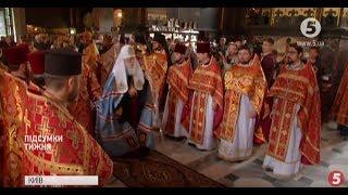 Філарет йде війною на Епіфанія: чим загрожує цей конфлікт українській церкві
