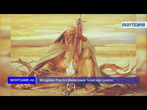 Mongolian Fine Art Masterpiece 'Great epic poems'