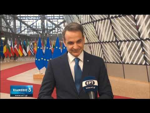 Κ. Μητσοτάκης: Διεκδικούμε περισσότερα στην Ευρώπη για να στηρίξουμε την ανάπτυξη   20/02/2020   ΕΡΤ