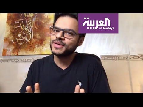 العرب اليوم - شاهد: تحذيرات من انهيار الانترنت بسبب تفشي