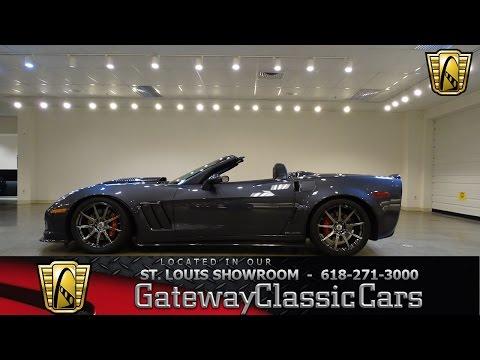 Video of '12 Corvette - KE0R