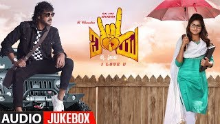 gratis download video - I Love You Telugu Songs Jukebox | New Telugu Movie | Upendra, Rachita Ram | R Chandru