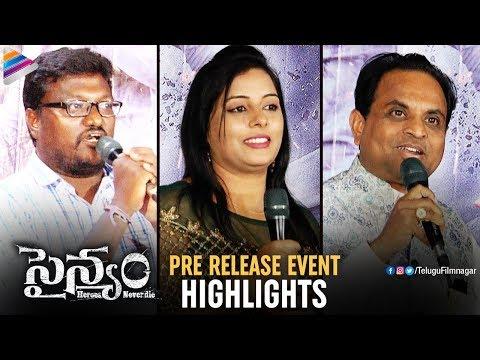 Sainyam Movie Pre Release Event Highlights | 2018 Latest Telugu Movies | Telugu FilmNagar