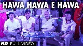 'Hawa Hawa E Hawa' Full Song | Chaalis Chauraasi (4084) | Feat. Naseeruddin Shah, Kay Kay Menon
