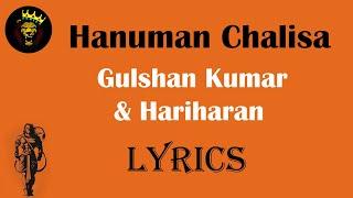 हनुमान चालीसा Hanuman Chalisa I GULSHAN KUMAR I HARIHARAN Lyrics🎵