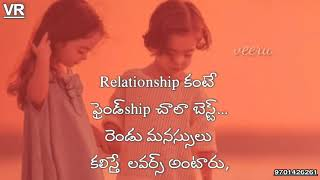 Missing Friends Quotes In Telugu Free Online Videos Best Movies Tv