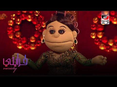 فاريتى| تفاصيل إصابة أبلة فاهيتا بكورونا وكواليس حكاية أول السطر ومهرجان القاهرة السينمائي