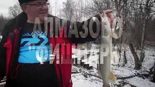 Рыбалка в алмазово щелковский район