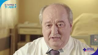 Ερρίκος Ντυνάν Hospital: Παρακάμπτοντας τους κινδύνους στην εγχείρηση bypass! (Video)